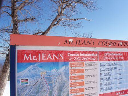 091229MtJeans.jpg