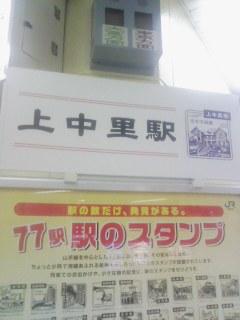 090923-200758.jpg